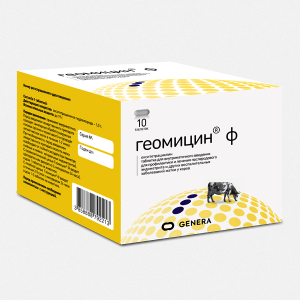 geomicin
