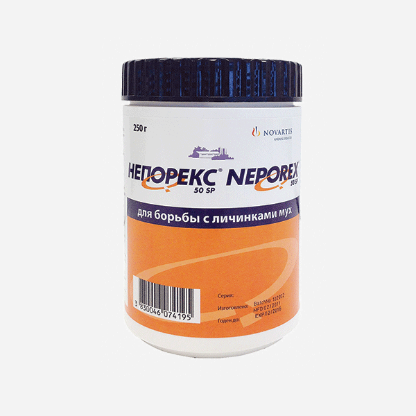 Непорекс-50-ЫЗ
