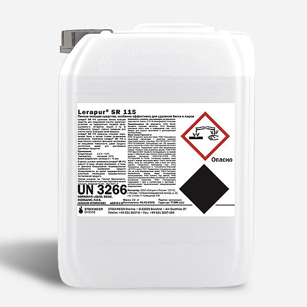 SATURN-LERAPUR-white-115